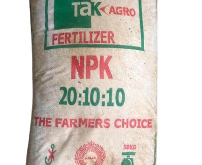 NPK 20:10:10 Agro Fertilizer